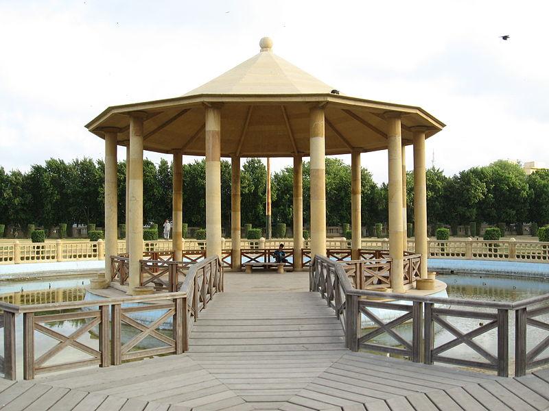 Dating parks in karachi
