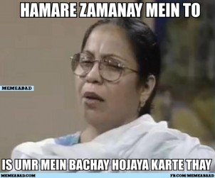 desi-grandmother-early-marriages-meme-302x251