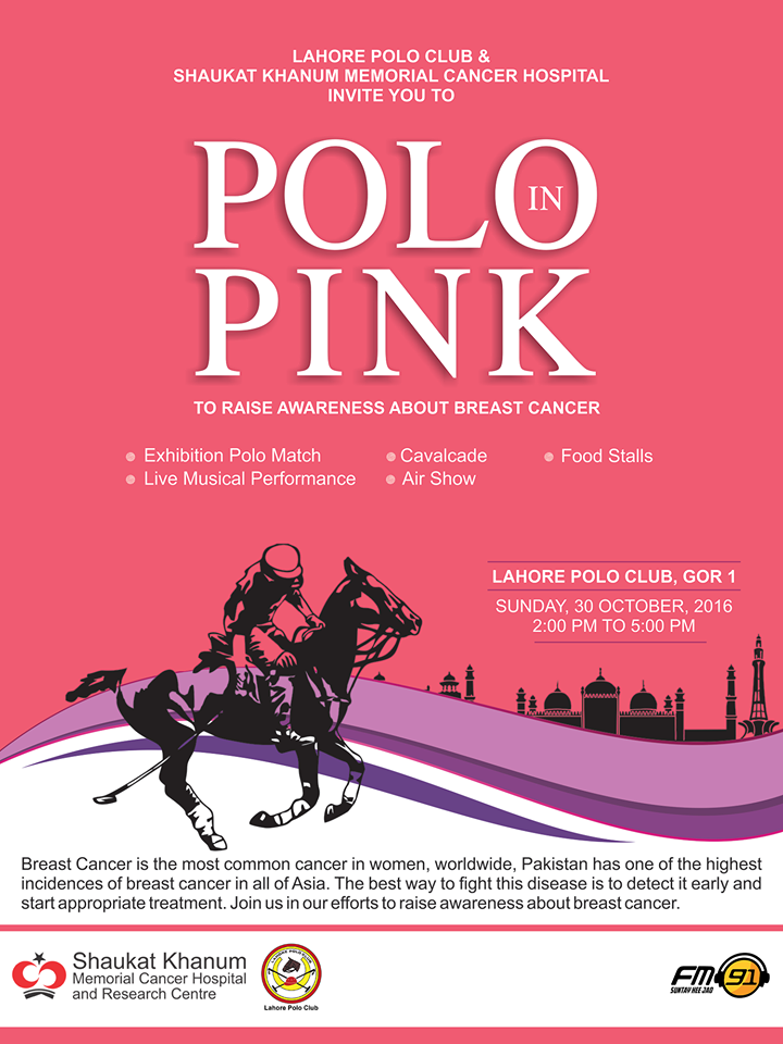 polo-in-pink