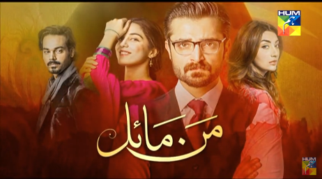 Mann-Mayal-Drama-Episode-Full-Dailymotion-on-Hum-Tv