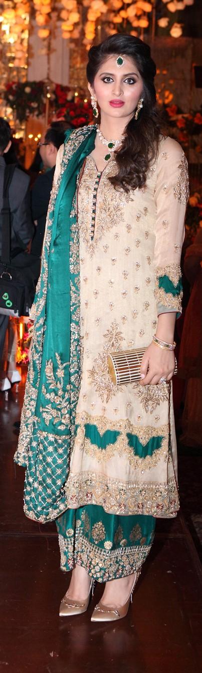 Abeera Fayyaz