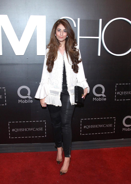 Mahira Hashmi