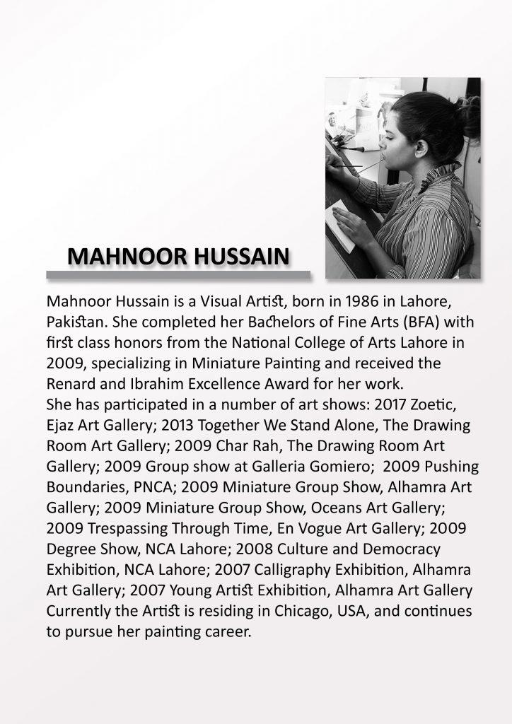 Mahnoor Hussain 1