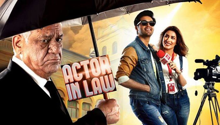 Actor-In-Law-Pakistani-Movie-2016