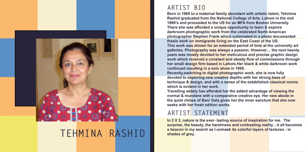Tehmina Rashid