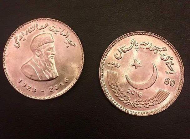 Edhi coin
