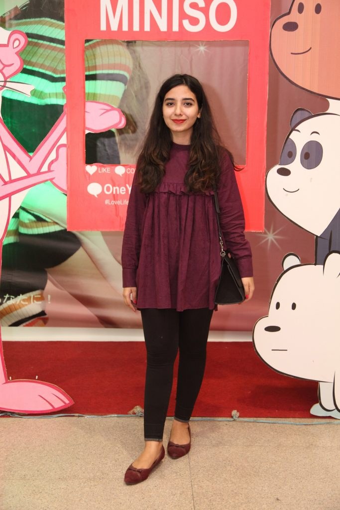 Areeba Naeem