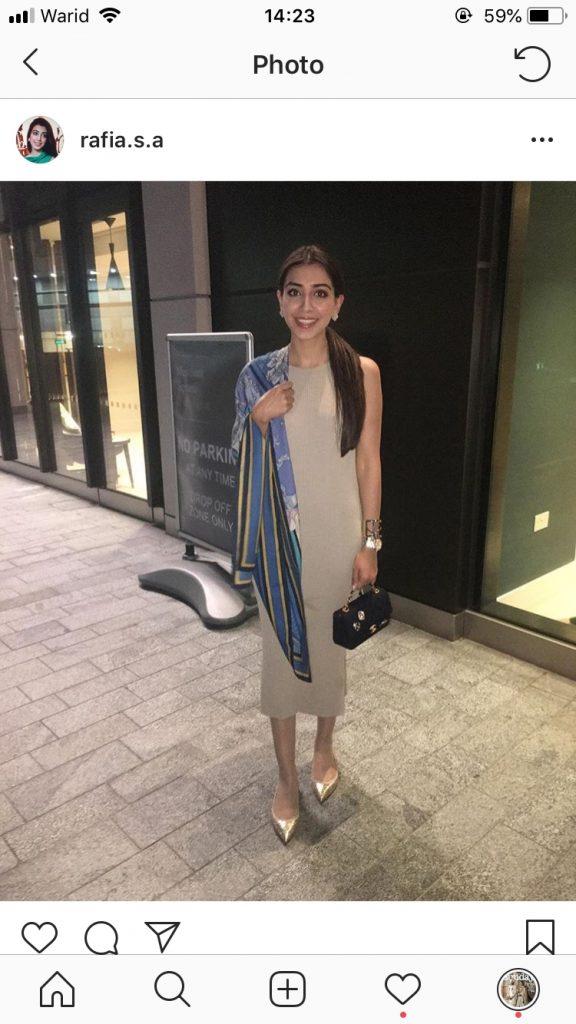 Rafia Shehryar Arshad