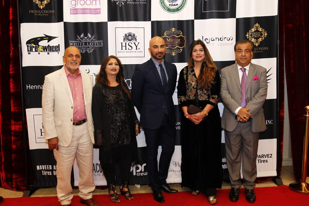 Rubina, HSY & friends
